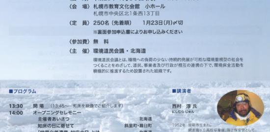 スクリーンショット 2017-01-12 11.18.40
