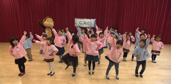 北海道-うみタ_ンスフル③_カトリック聖園S-1