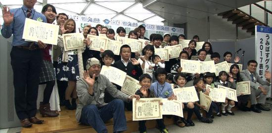 北海道-A#21-s03