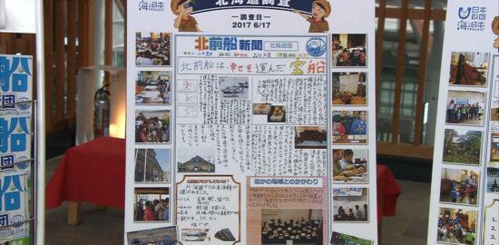 北海道-A#31-s02