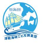 tsugarukaikyou_logo2