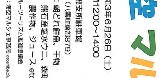 IMG-0481
